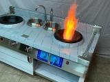 EKSEN Lokata wok ocak sanayi tipi wok ocak Endüstriyel wok ocak
