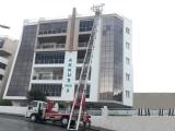 KAYA Kuşadası Evden Eve Nakliyat Kiralık Asansör